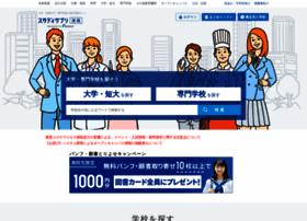 shingakunet.com