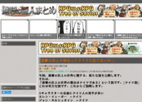 shingekinokyojinmatome.com