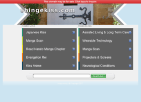 shingekiss.com