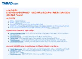 shingpop.tarad.com