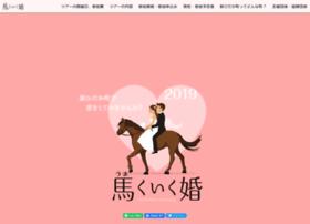 shinhidaka-konkatsu.appspot.com