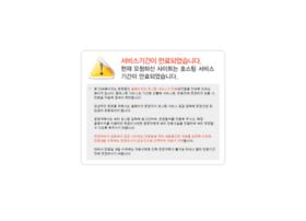 shinhyesung.co.kr