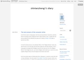 shinianzheng1.hatenablog.com