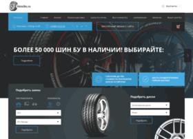 shinibu.ru