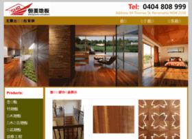 shininghouse.com.au
