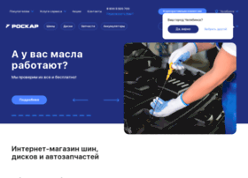 shininvest.ru