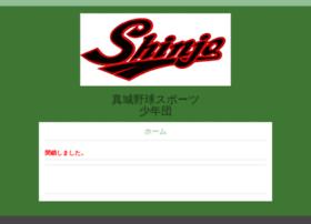 shinjobb.jimdo.com