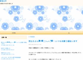shinjuku-moon.com