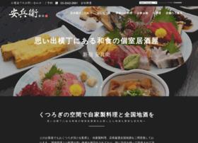 shinjuku-yasubee.com