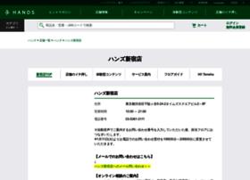 shinjuku.tokyu-hands.co.jp