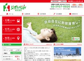 shinjukufudousan.com