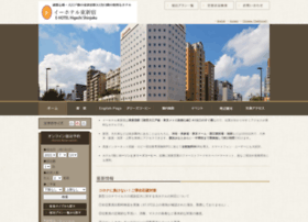 shinjukuhotel.co.jp