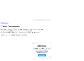 shinka.hanamizake.com