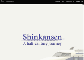 shinkansen.the-japan-news.com