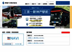 shinkibus.co.jp