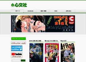 shinko-sha.co.jp
