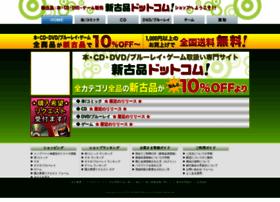 shinkohin.com