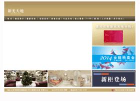 shinkong-place.com