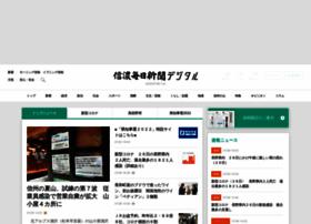 shinmai.co.jp