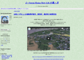 shinmei1952.wordpress.com