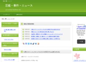 shino1977.com
