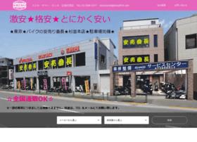 shino819.com