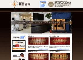 shinodashika.or.tv