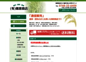 shinoharasyoten.com