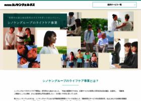shinoken-kaigo.com