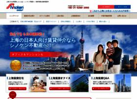 shinoken-shanghai.com