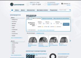 shinomania.com.ua