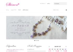 shinon-beads.com