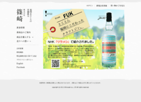 shinozaki-shochu.co.jp