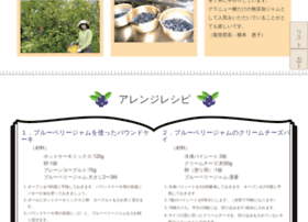 shinpoen.com