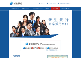 shinseibank-recruit.com
