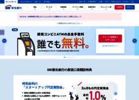 shinseibank.com