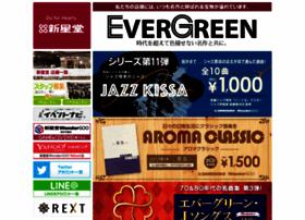 shinseido.co.jp