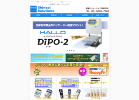 shinseisol.co.jp