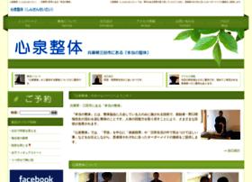 shinsen-seitai.com