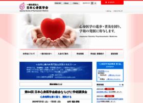 shinshin-igaku.com
