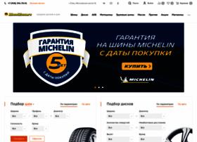 shinshinych.ru