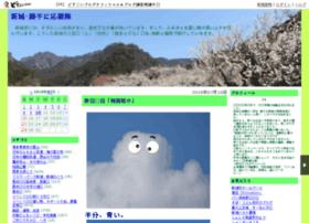 shinshiroouenn.dosugoi.net