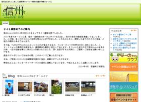 shinshu-liveon.jp