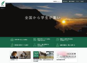 shinshu-u.ac.jp