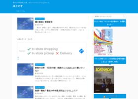 shintaro-hato.com