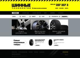 shinteh.com.ua