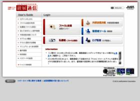 shintentsushin.com