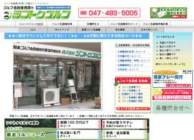 shintoku-golf.com