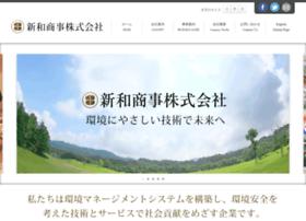 shinwa-syoji.com