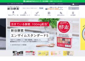 shinyakoso.com